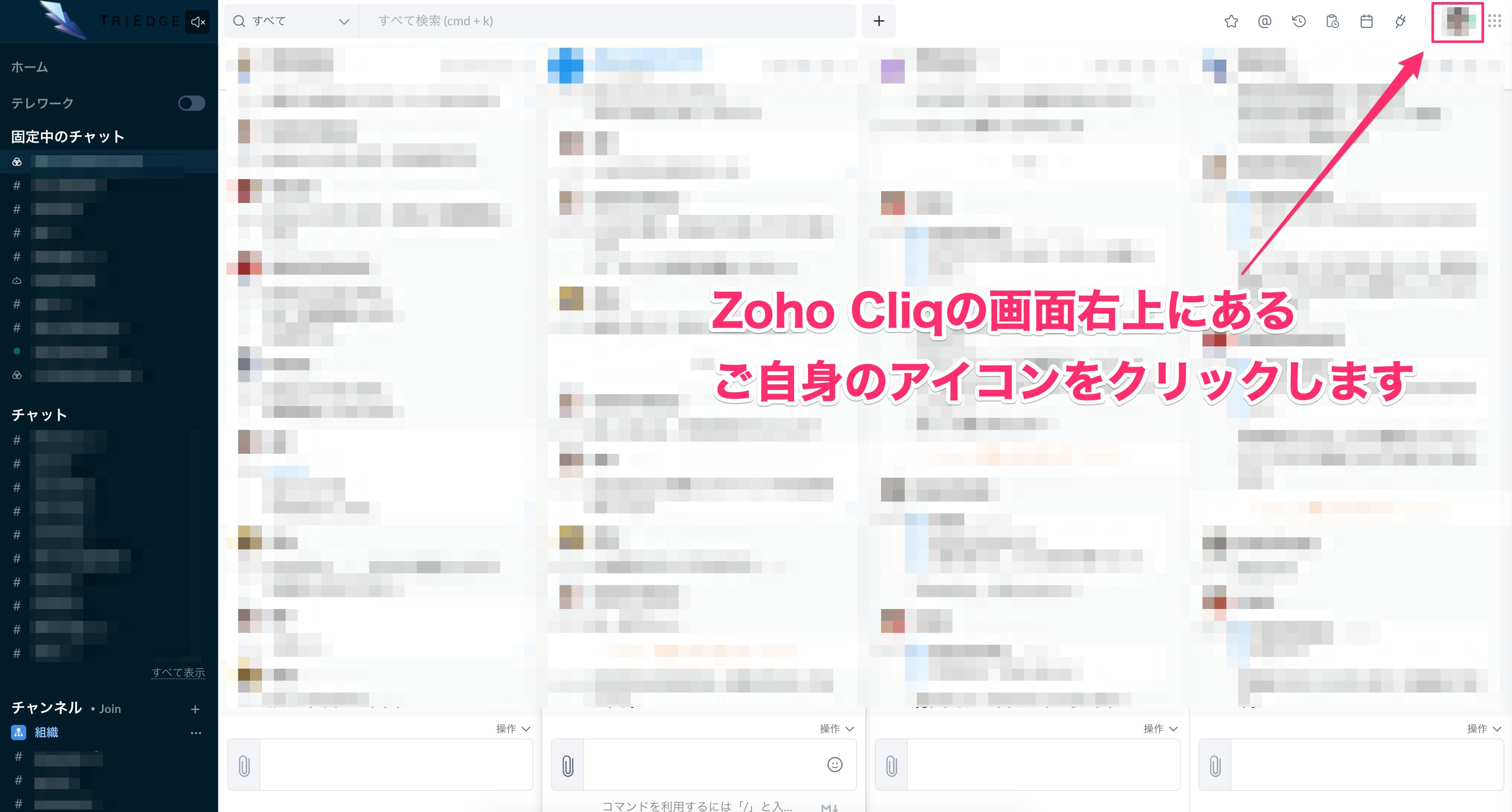 Zoho CliqでZoho CRMのレポートを定期的に配信する_02